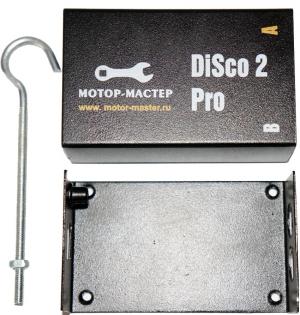 Металлический корпус для DiSco 2
