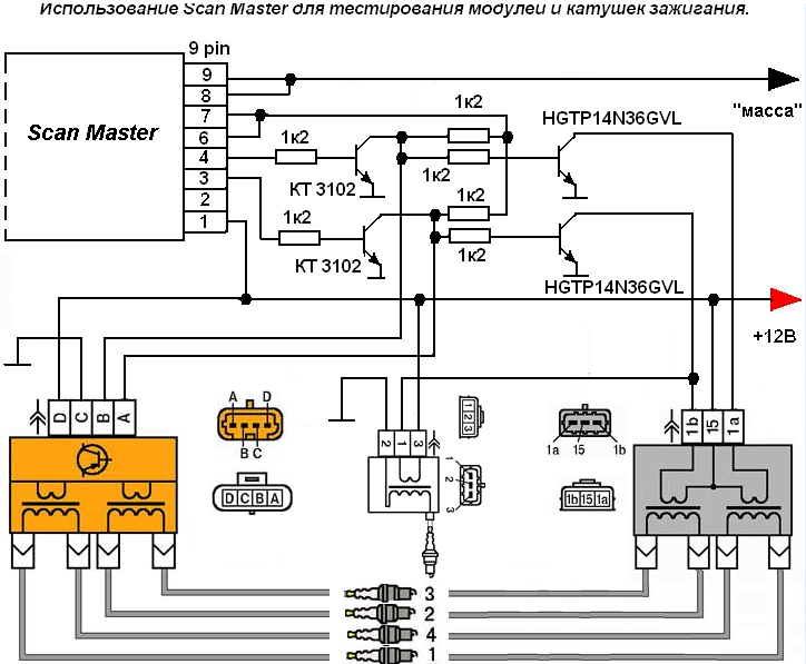 Http gsm34a схема телевизора филипс 21 рт схема электрическая принципиальная блока Электрическая схема телевизора...